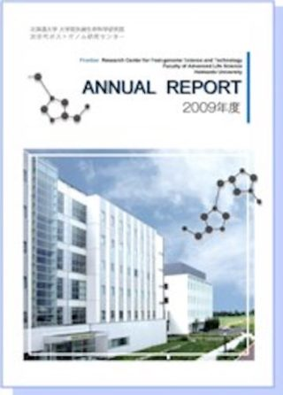 https://life.sci.hokudai.ac.jp/wp/wp-content/uploads/2018/03/H21-annual-report.pdf